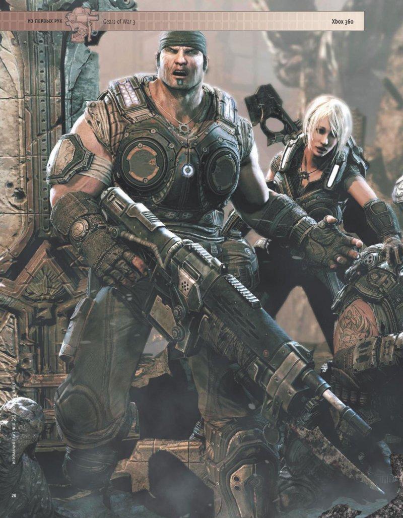 Altre informazioni su Gears of War 3