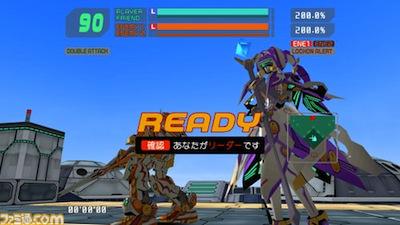 Un altro Virtual On su Xbox 360