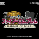 Nintendo annuncia Fire Emblem: New Mystery of the Emblem