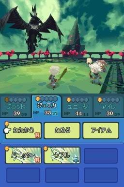 La Soluzione di Final Fantasy: The 4 Heroes of Light