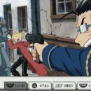 Hagane no Renkinjutsushi - Fullmetal Alchemist: Yakusoku no Hi e - Trucchi