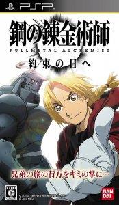 Hagane no Renkinjutsushi - Fullmetal Alchemist: Yakusoku no Hi e per PlayStation Portable