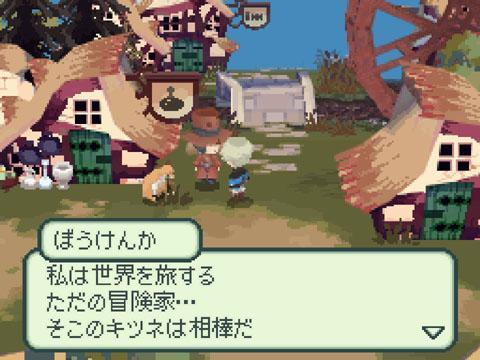 Una data per Final Fantasy: The 4 Heroes of Light
