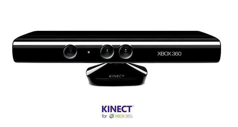 Aggiornata - Due opzioni tagliate per il lancio di Kinect