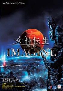 Shin Megami Tensei: Imagine per PC Windows