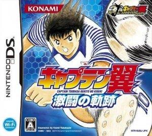 Captain Tsubasa: Gekitou no Kiseki per Nintendo DS