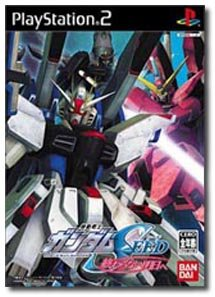 Mobile Suit Gundam Seed: Never Ending Tomorrow per PlayStation 2