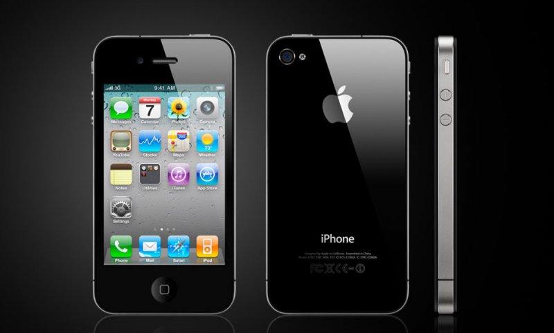 Arriva l'iPhone 4