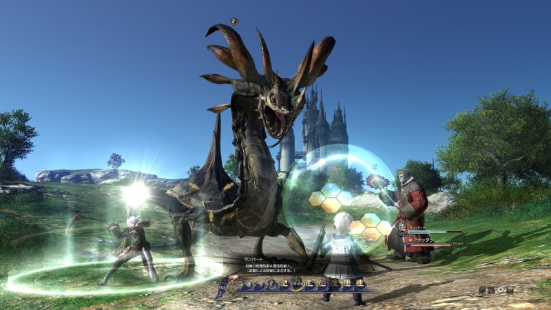 Microsoft non vuole occuparsi di Final Fantasy XIV su Xbox 360