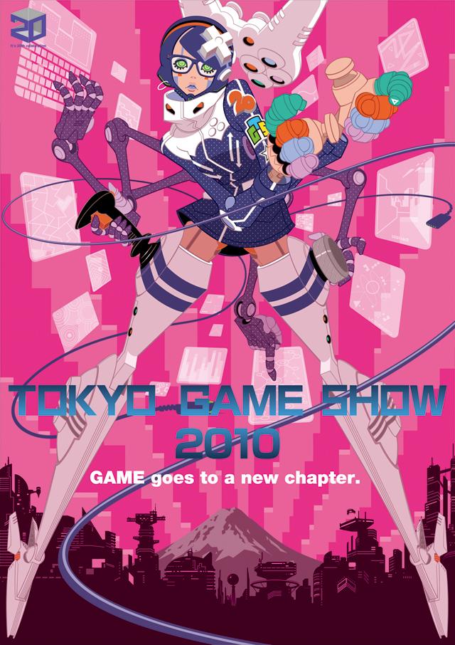 Una lista parziale dei publisher presenti al Tokyo Game Show 2010