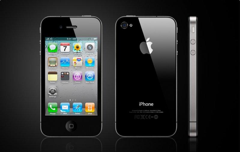 L'iPhone 5 con uno schermo da 4 pollici?