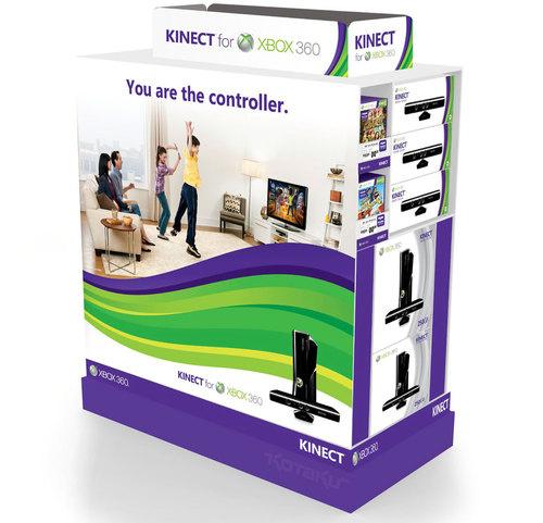 Rivelato il packaging di Kinect?