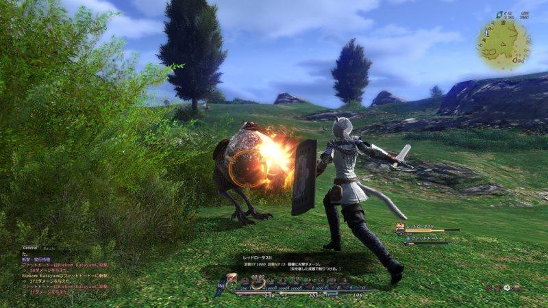 Parte domani la beta di Final Fantasy XIV, dice Square Enix