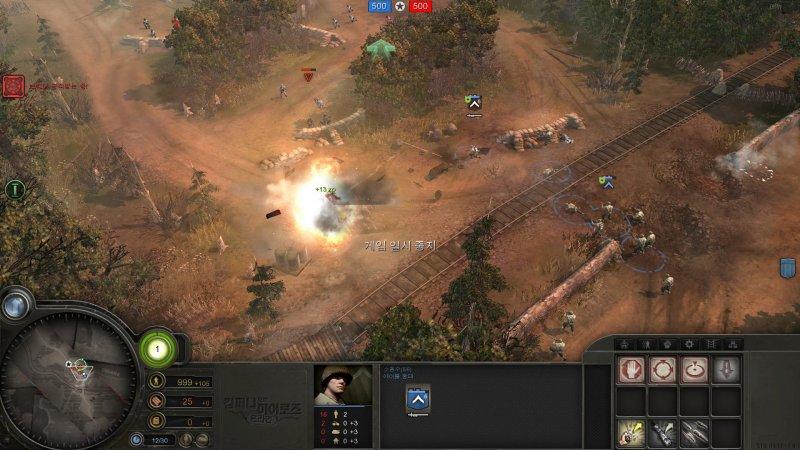 Relic apre le iscrizioni per la beta di Company of Heroes Online