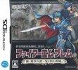 Fire Emblem: New Mystery of the Emblem per Nintendo DS