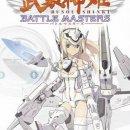 Busou Shinki: Battle Masters - Trucchi