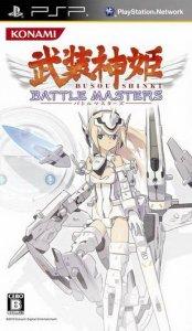 Busou Shinki: Battle Masters per PlayStation Portable