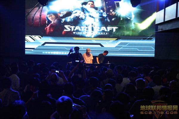 Lancio notturno e primi dati dai preordini di StarCraft II