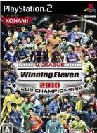 J-League Winning Eleven 2010 Club Championship  per PlayStation 2