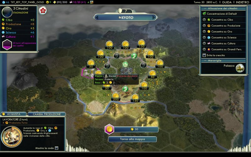 Data per la demo di Civilization V