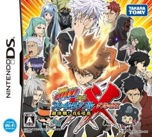 Katekyoo Hitman Reborn! DS Flame Rumble XX - Kessen! Real 6 Chouka per Nintendo DS