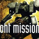 Front Mission 3 arriva su PlayStation Network e PSP