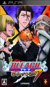 Bleach: Heat the Soul 7 per PlayStation Portable