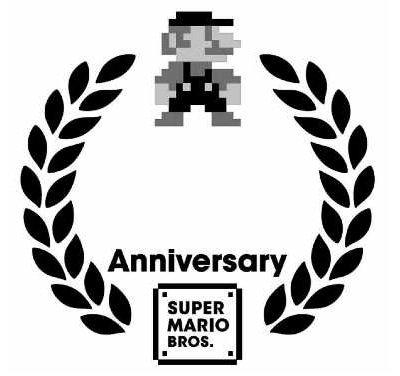 Un concorso speciale per i 25 anni di Mario