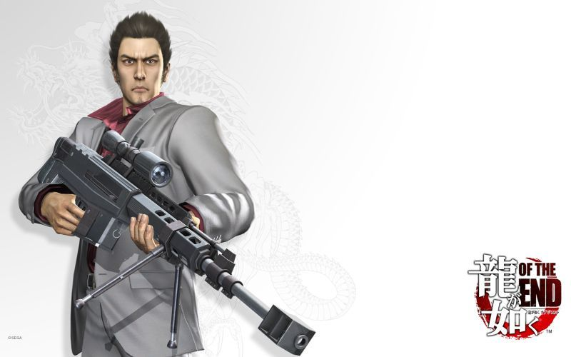 Demo di Yakuza: Of The End sul PSN JAP