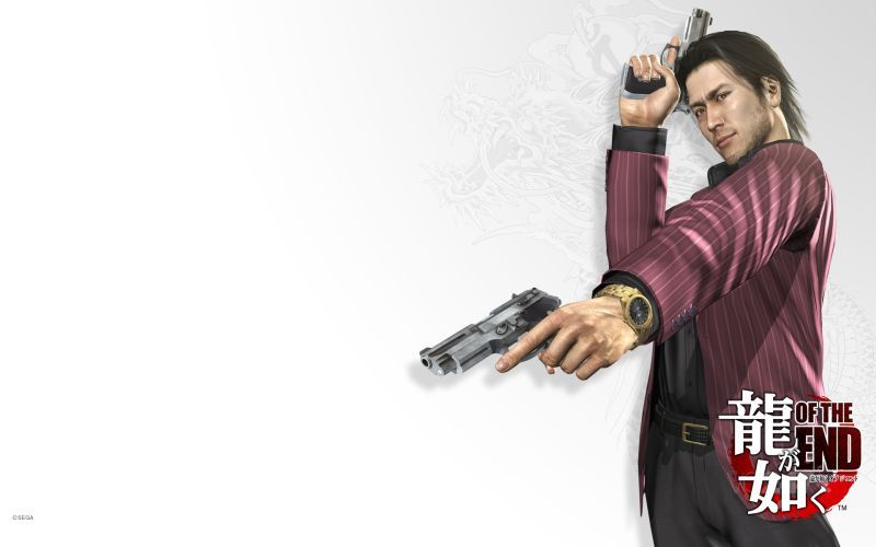 Yakuza: Of The End datato in Giappone