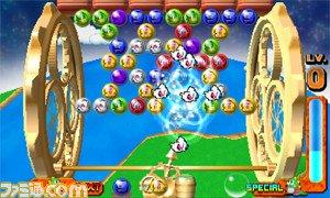 Nintendo Release - Aprile 2011
