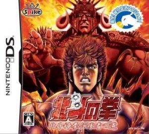Hokuto no Ken: Hokuto Shinken Denshousha no Michi per Nintendo DS