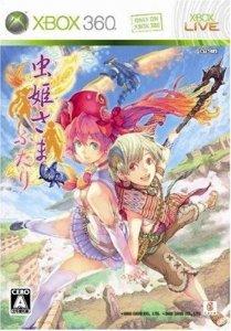 Mushihimesama Futari Ver 1.5 per Xbox 360