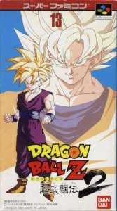 Dragon Ball Z: Super Butoden 2 per Super Nintendo Entertainment System