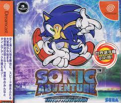 Sonic Adventure per Dreamcast