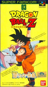 Dragon Ball Z: Super Saiya Densetsu per Super Nintendo Entertainment System