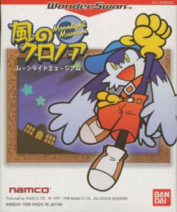 Kaze no Klonoa: Moonlight Museum per WonderSwan