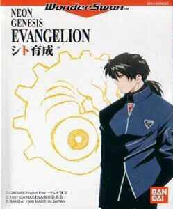 Neon Genesis Evangelion per WonderSwan