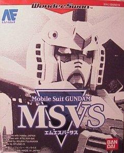 Mobile Suit Gundam MSVS per WonderSwan