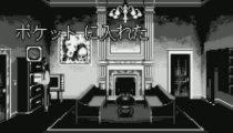 Clock Tower - Gameplay