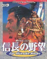 Nobunaga no Yabou per WonderSwan