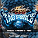 Yu-Gi-Oh! 5D's Tag Force 5 - Trucchi