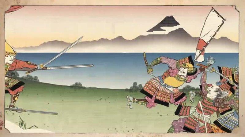Lui è Samurai