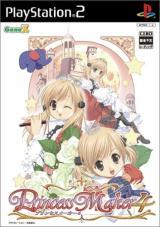 Princess Maker 4 per PlayStation 2