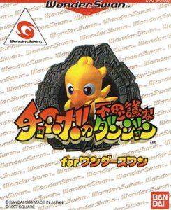 Chocobo no Fushigi Dungeon per WonderSwan