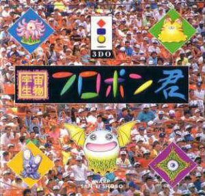Uchuu Seibutsu Furopon-Kun per 3DO