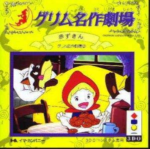 Grimm Meisaku Gekijou: Akazukin per 3DO