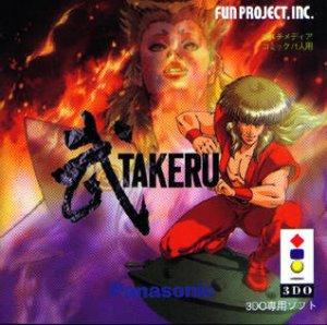 Terasawa Takeichi no Takeru per 3DO