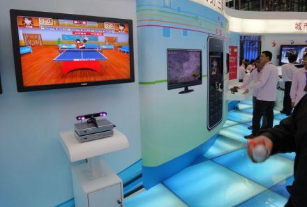 Kinect e Move quasi clonati in Cina