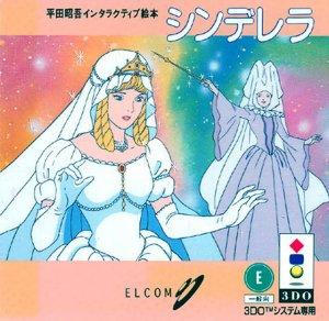 Hirata Shogo Interactive Ehon: Cinderella per 3DO